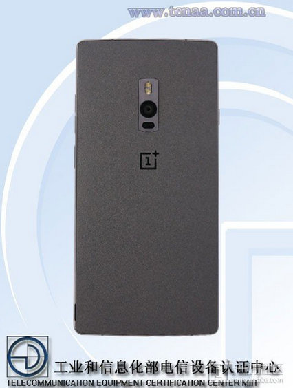 OnePlus-2-is-certified-by-TENAA.jpg-2.jpg