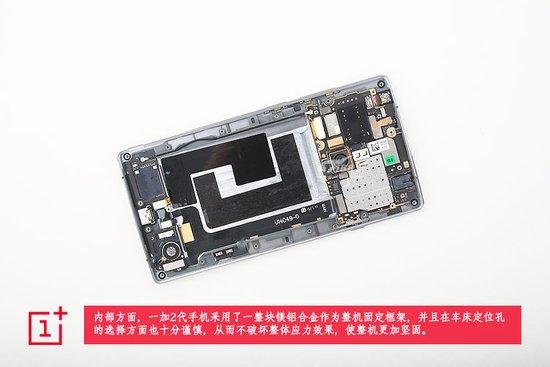 OnePlus-2-teardown-10.jpg