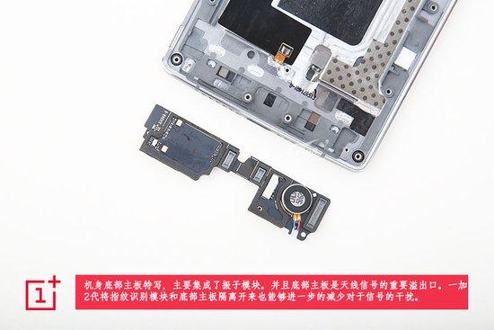 OnePlus-2-teardown-11.jpg
