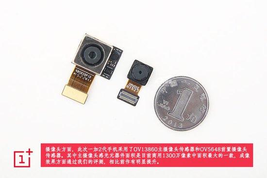 OnePlus-2-teardown-13.jpg