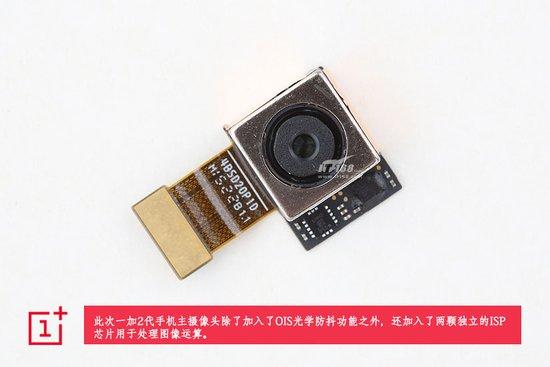 OnePlus-2-teardown-14.jpg