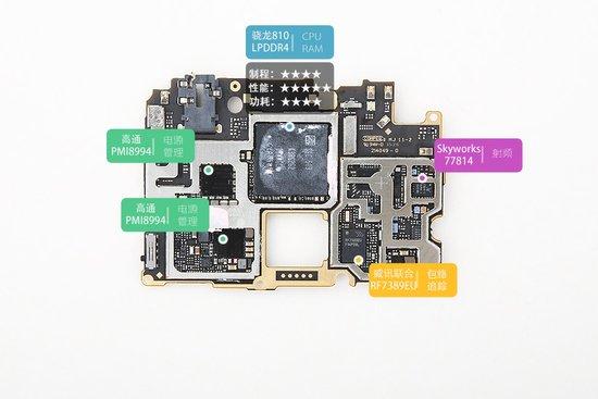OnePlus-2-teardown-17.jpg