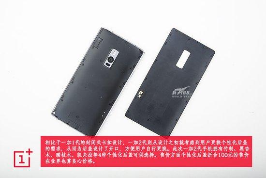 OnePlus-2-teardown-3.jpg