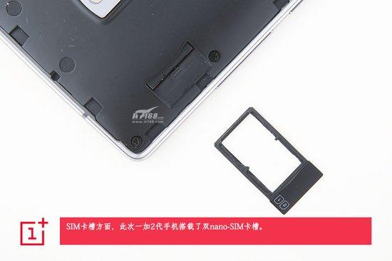 OnePlus-2-teardown-4.jpg