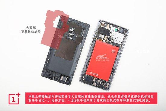 OnePlus-2-teardown-6.jpg