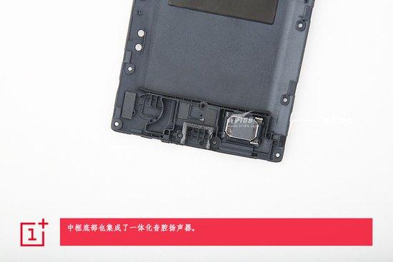 OnePlus-2-teardown-7.jpg