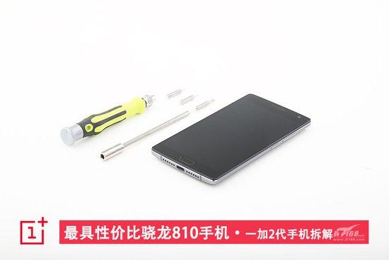 OnePlus-2-teardown.jpg