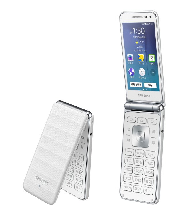 Samsung-Galaxy-Folder-clamshell-phone-b.jpg