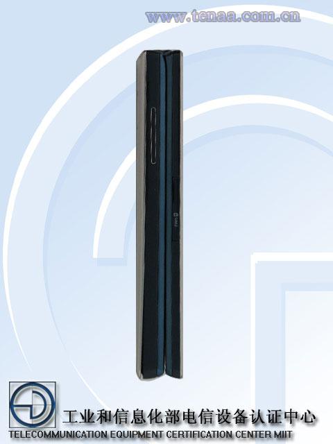 Samsung-SM-G9198-2.jpg