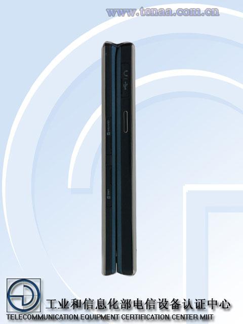 Samsung-SM-G9198-3.jpg