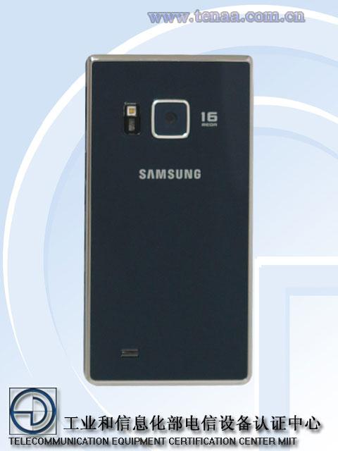 Samsung-SM-G9198-4.jpg
