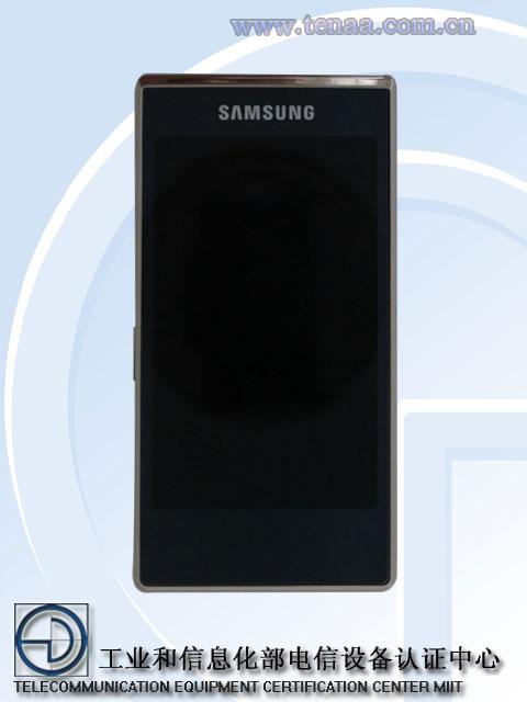 Samsung-SM-G9198.jpg