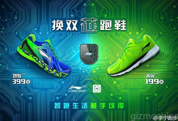 Xiaomi-smart-shoes-1.jpg