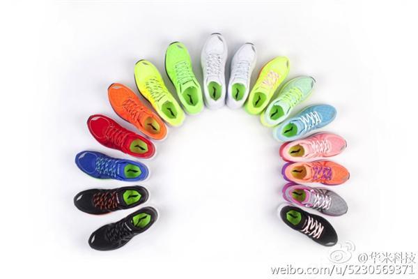 Xiaomi-smart-shoes-3.jpg