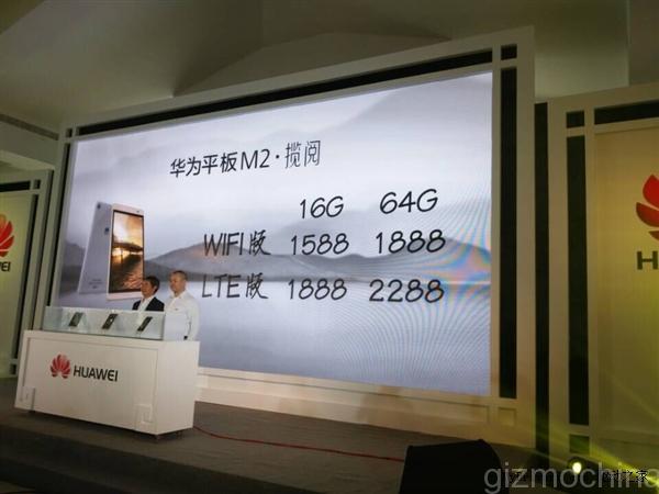 huawei-m2-tablet-03.jpg