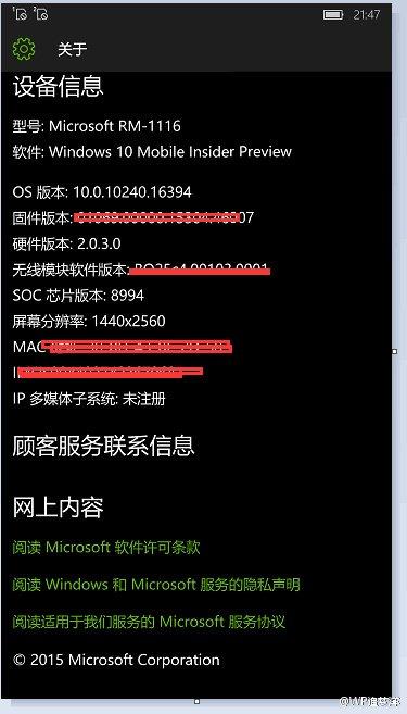 An-alleged-Microsoft-Lumia-950-XL-prototype-5.jpg
