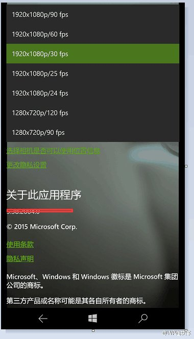 An-alleged-Microsoft-Lumia-950-XL-prototype-6.jpg