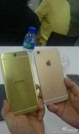 HTC-A9-1.jpg