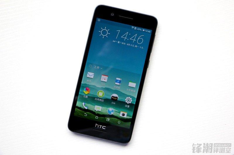HTC-Desire-728-10.jpg