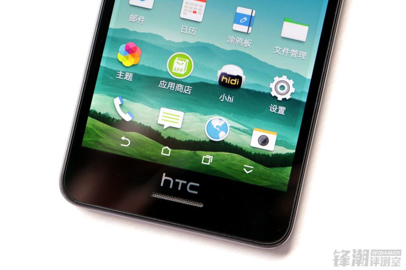 HTC-Desire-728-11