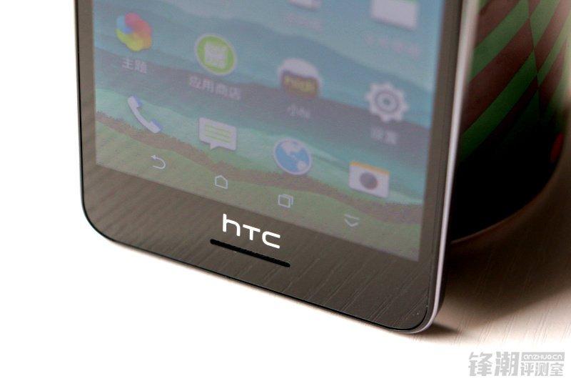 HTC-Desire-728-9.jpg