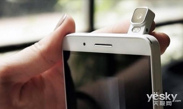 Huawei-Honor-7i-2.jpg