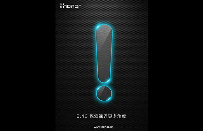 Huawei Honor apre