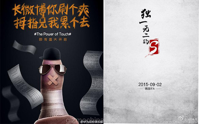 Huawei teasers mate 7 S