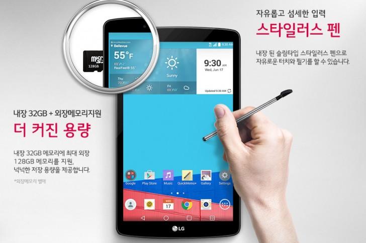 LG-Pad-2.jpg