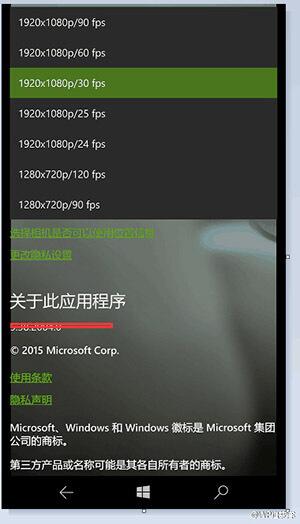 Lumia-950-940-2.jpg