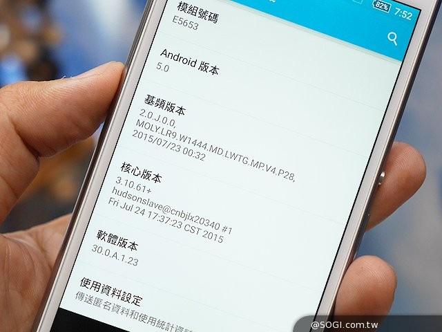 SOGI_Xperia-M5_About-Phone-640x480.jpg