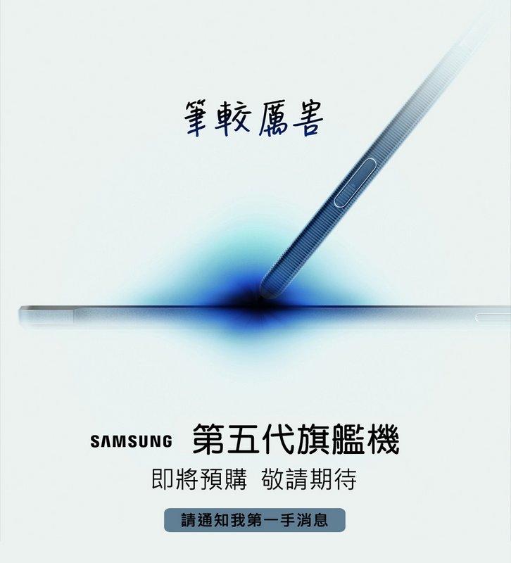 Taiwan-Mobiles-teaser-inverted.jpg