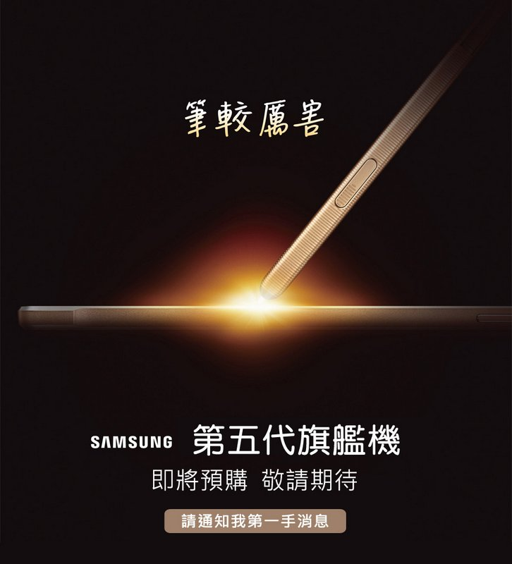 Taiwan-Mobiles-teaser.jpg