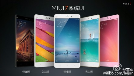 Xiaomi-MIUI-7 (1)