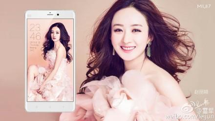 Xiaomi-MIUI-7-6.jpg