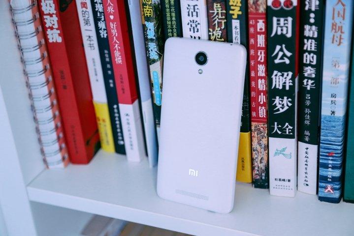 Xiaomi-Redmi-Note-2.jpg