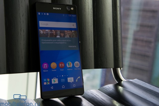 Xperia-C5-Ultra-Hands-On_3-640x425.jpg