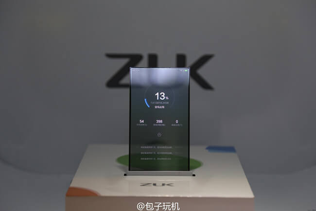 Zuk-ecrã-3.jpg
