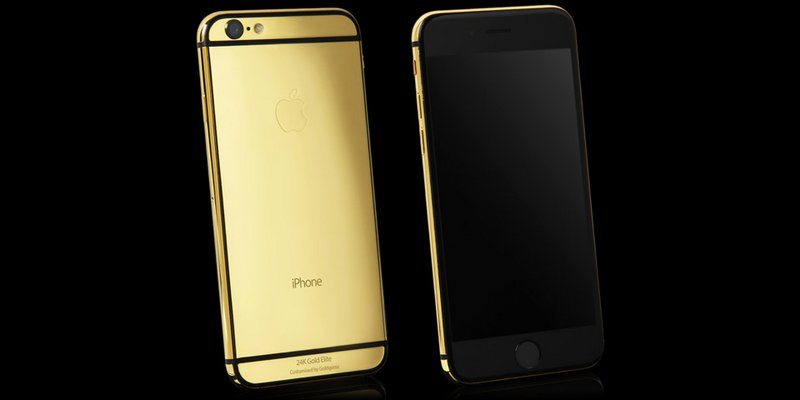 iphone6_elite_gold_2.jpg
