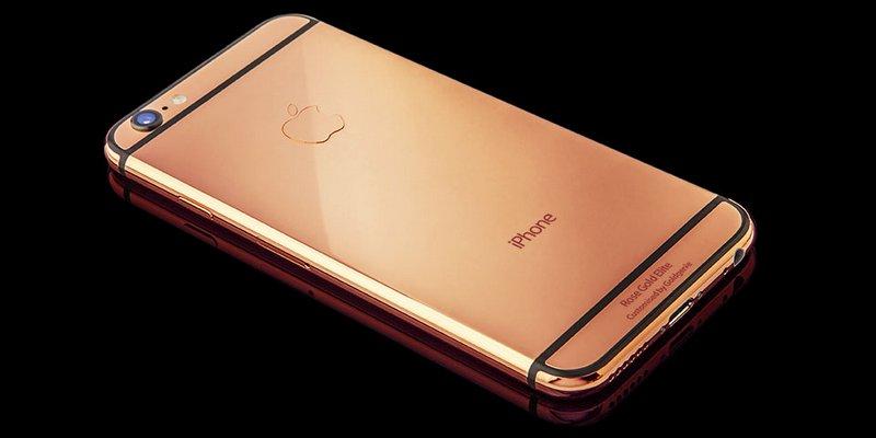 iphone6_elite_rose_gold_1.jpg