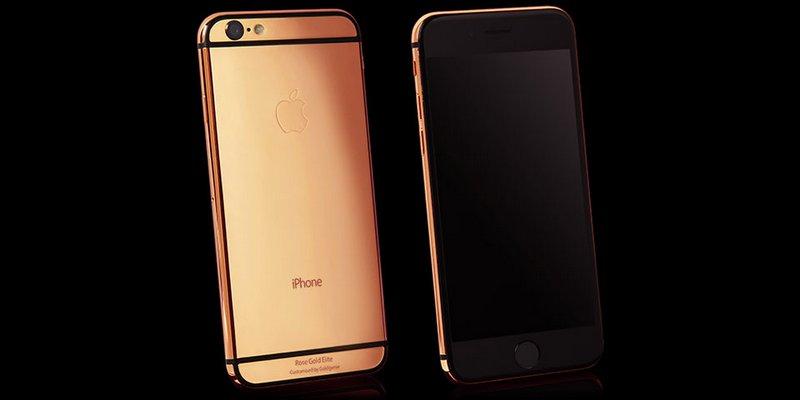 iphone6_elite_rose_gold_2.jpg