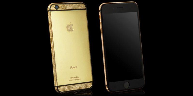 iphone6fullswa_gold_2.jpg
