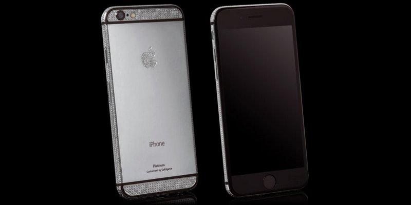 iphone6fullswa_platinum_2.jpg