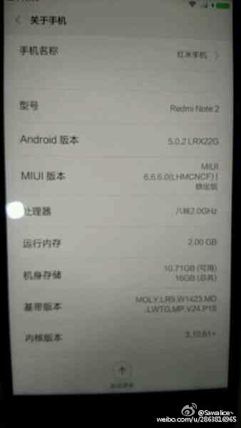 redmi-note-2_6.jpg