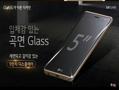 LG-Class (5)