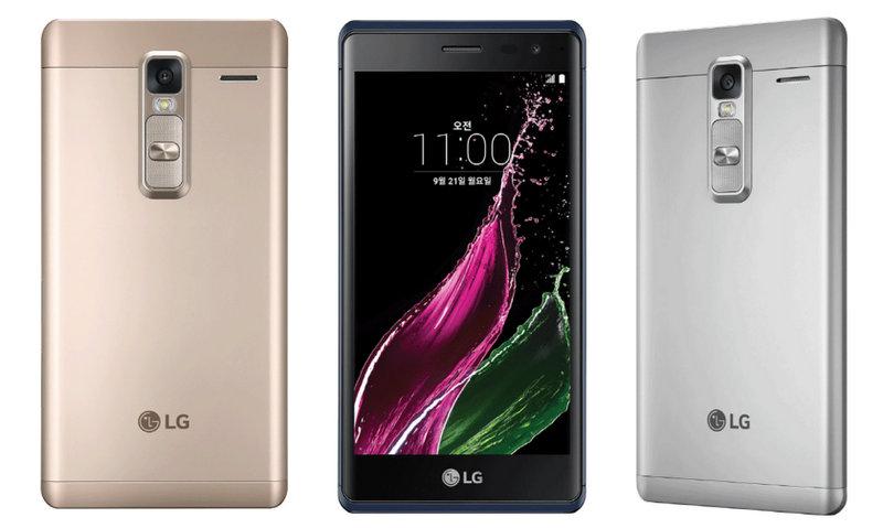 LG-Class_4-840x503