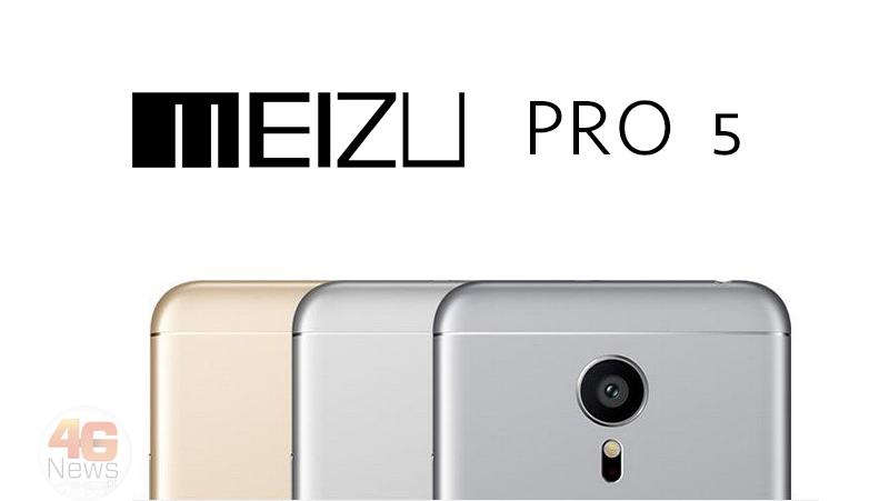 Meizu Pro 5 4gnews