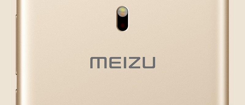 Meizu-Pro-5-5.jpg