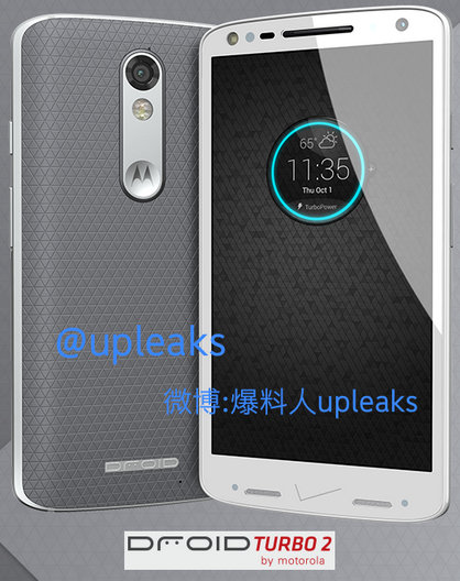 Motorola-DROID-Turbo-2-could-launch-on-October-29th.jpg.jpg