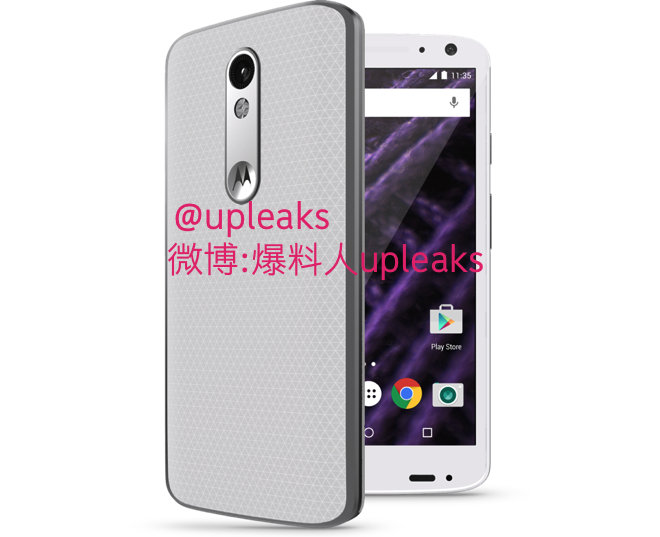 Motorola-Moto-X-Force.jpg.jpg